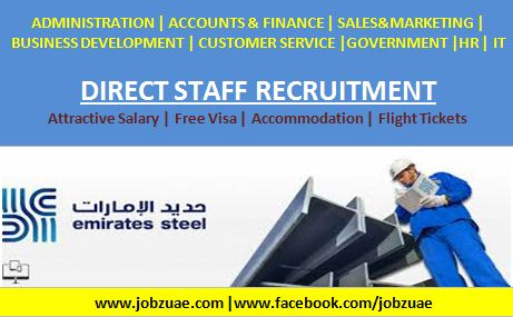 EMIRATES JOBS VACANCIES AT EMIRATES STEEL