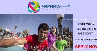 farah-leisure-parks