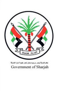Sharjah Careers