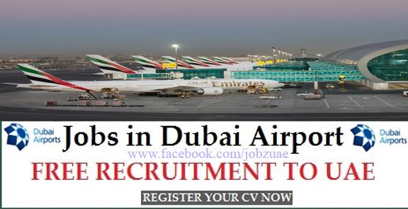 dubai airport jobdubai airport careersjobs in dubai airport