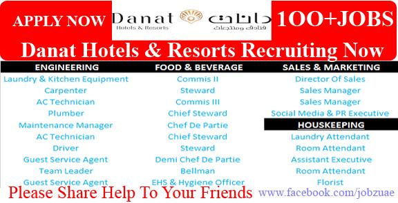 danat careers latest job vacancies danat hotels resorts