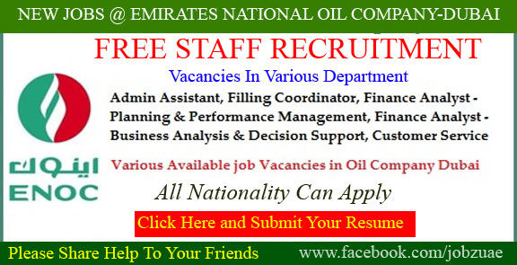 career test direct staff recruitment to enoc