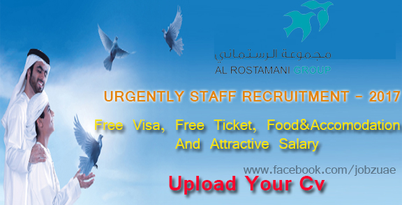 Al Rostamani Jobs,Staff Recruitment In Al Rostamani Group