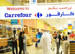 Carrefour Career Register Your Cv Now Jobs In Dubai