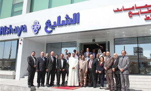 Welcome Alshaya Enterprises™ In one of the world's fastest growing regions, Alshaya Enterprises™ stands out as one of the Gulf's premier commercial establishments. We specialise in providing the finest commercial equipment to a variety of industries, as well as stylish furnishings for the home and office.