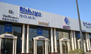 Alshaya helps great brands to cross borders. We franchise the world's best known retail brands in prime locations across the Middle East and North Africa, Russia, Turkey and Europe.