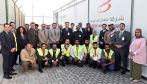 Bahrain Airport Career